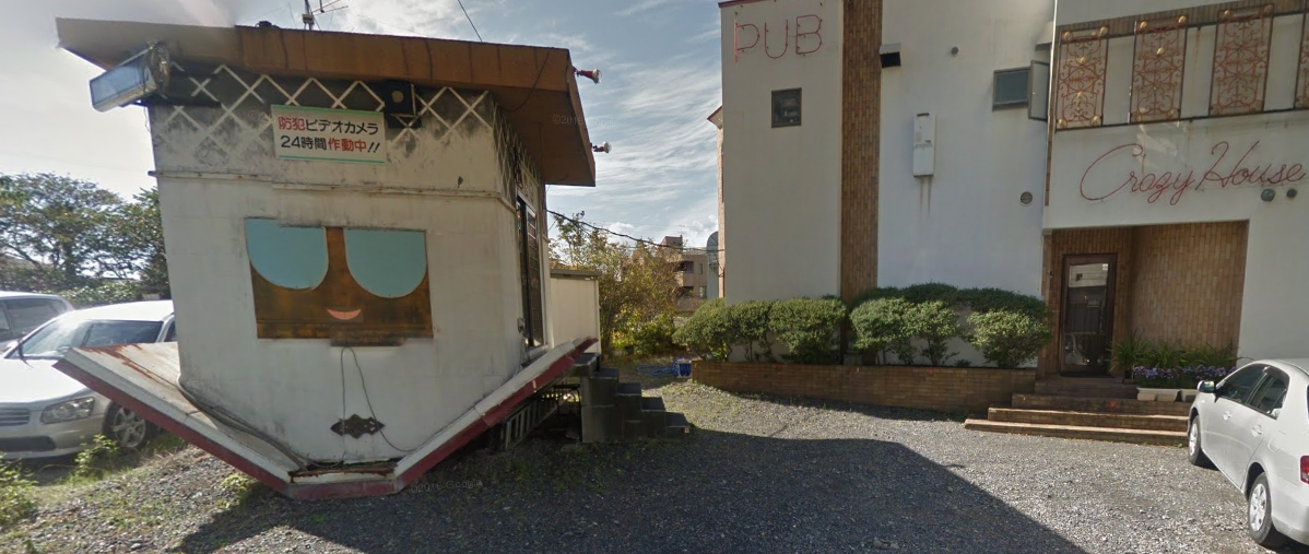 静岡 テレクラ クレージーハウス